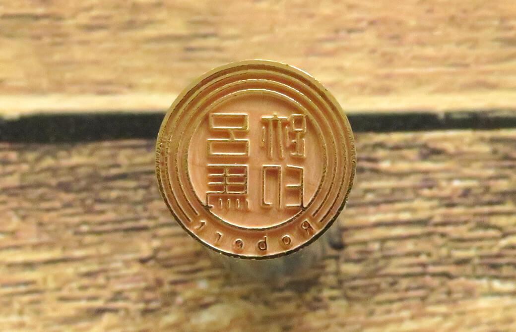 印鑑の表面は金色のフィルムコーティングを施しております Sirusi